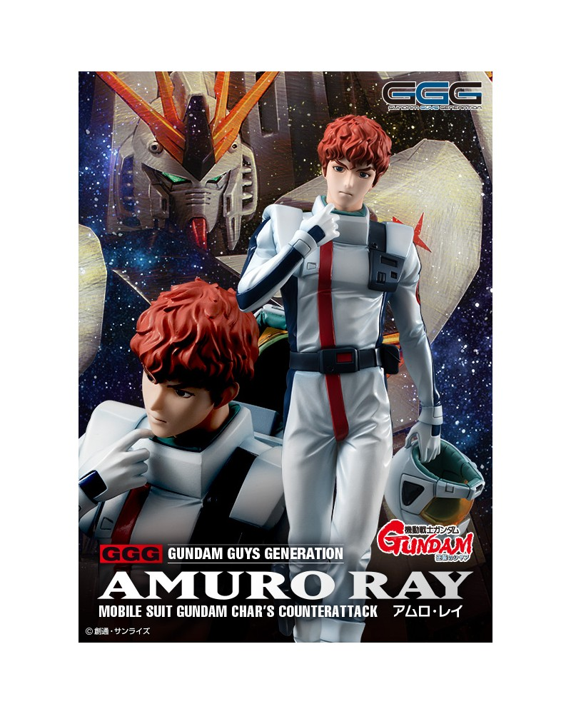 Megahouse G G G Series Mobile Suit Gundam Char S Counterattack Amuro Ray Japanworld